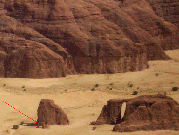 Unnamed arches, Chad